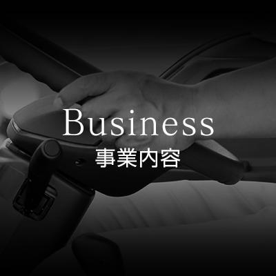 half_business_banner_on